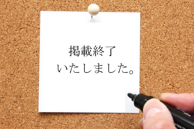岐阜市 2003年築RC造 一棟売マンション 6,500万円 利回り11.8%
