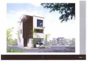 3階建外観イメージ