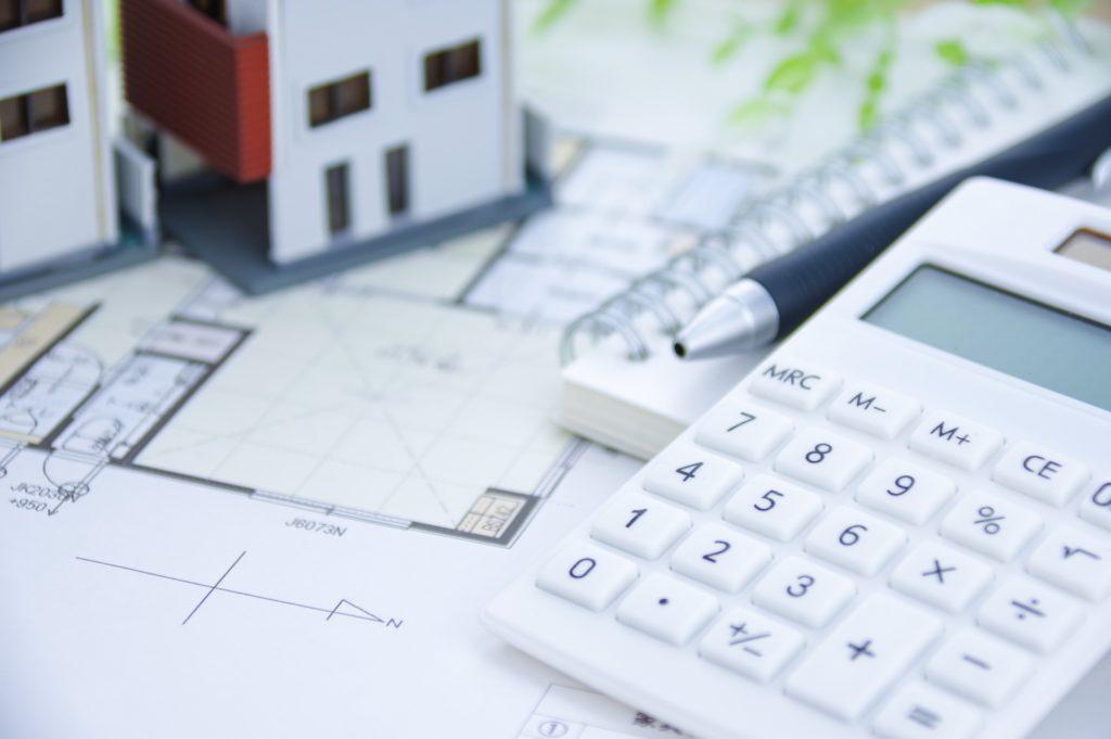 居住用財産の譲渡の3000万円の特別控除