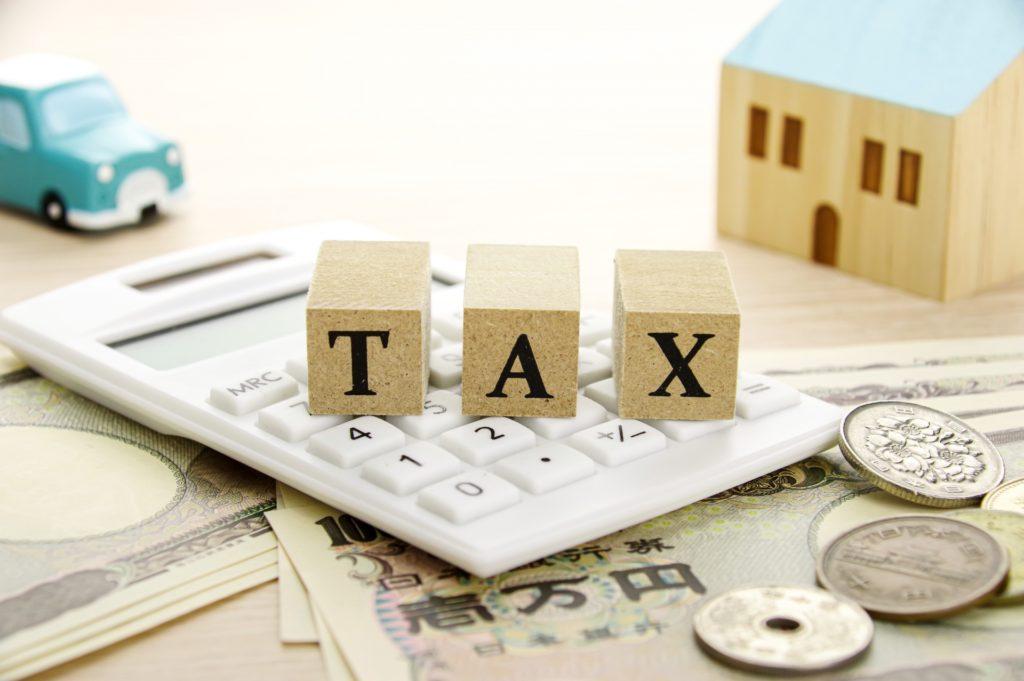 不動産売買関連の税額控除・特例等