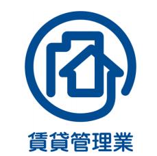 賃貸住宅管理業の登録番号変更
